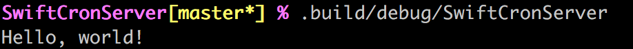 Swift Package Manager Hello World